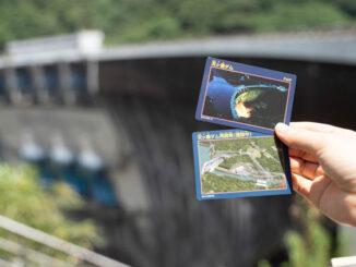天ヶ瀬ダムとダムカードの画像