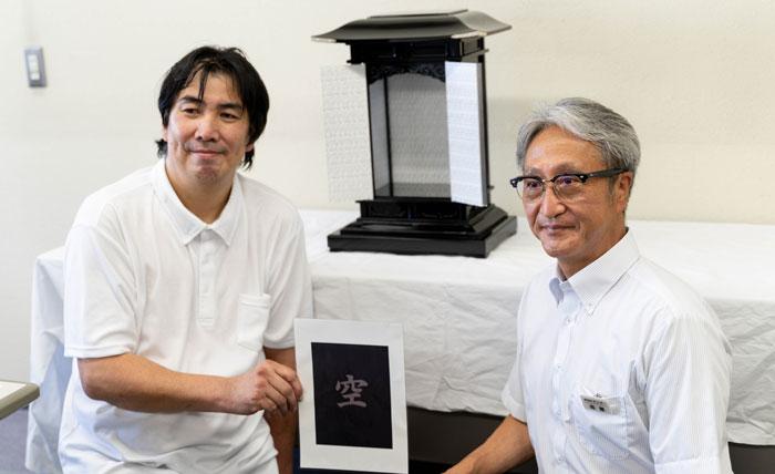 小畑氏と南郷氏の画像