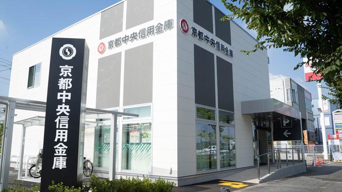 「京都中央信用金庫 松井山手支店」新店舗外観画像