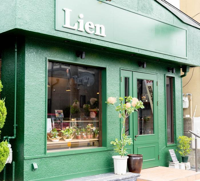 「Lien」外観画像2