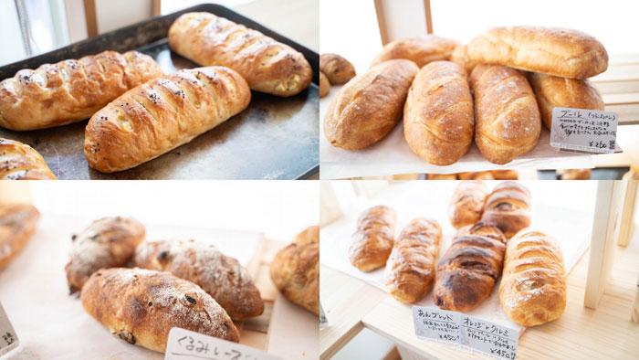 「Pan de momo」パンの画像2