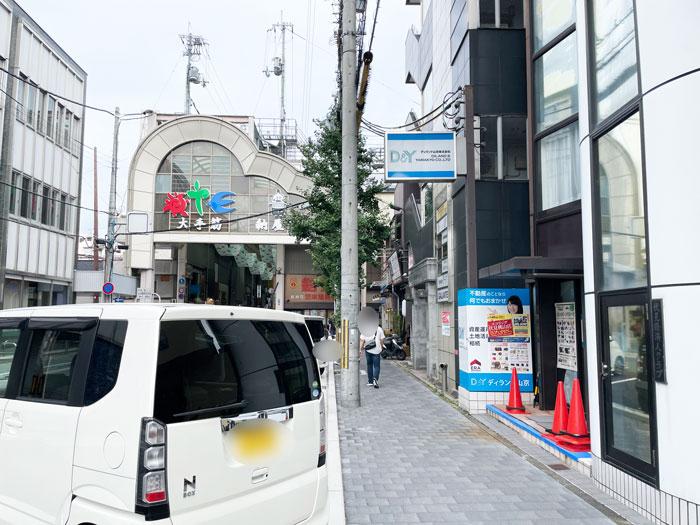 買取専門店「エコリング 伏見桃山店」場所画像