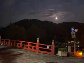 喜撰橋と月の画像2