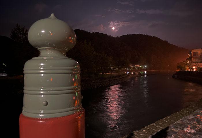 喜撰橋と月の画像