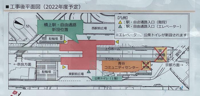工事後平面図の画像