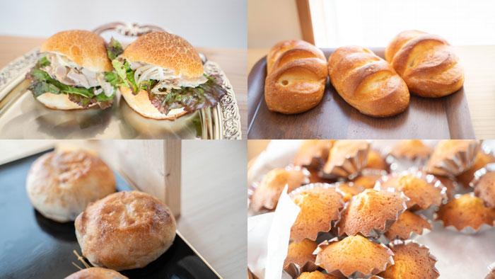 「Pan de momo」パンの画像1
