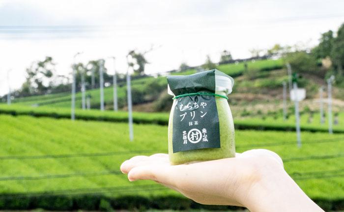 むらちゃプリンと茶畑の画像