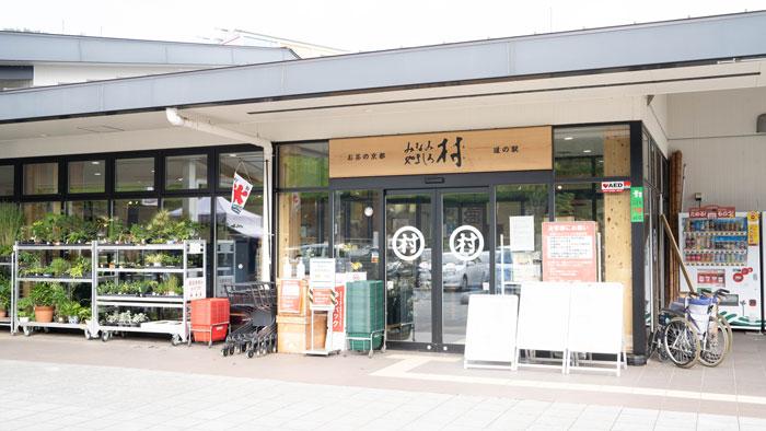 道の駅の画像
