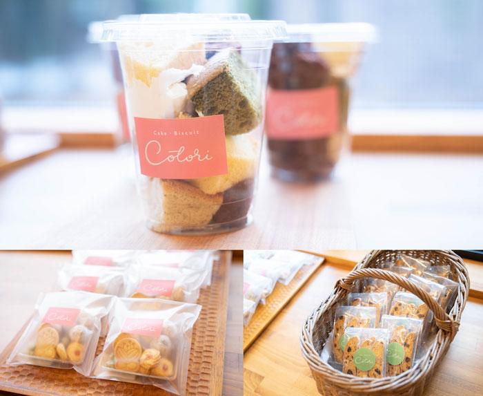 Cotoriクッキーなどの画像