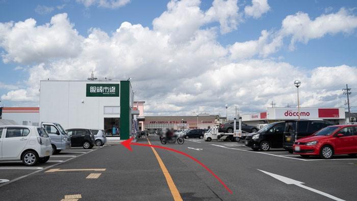 「彩華ラーメン 八幡店」の場所画像