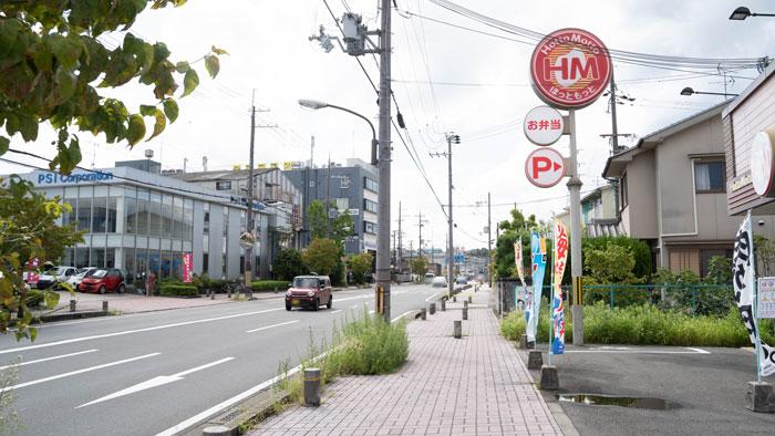 「彩華ラーメン 八幡店」の場所画像2