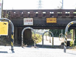 樋尻橋梁の画像