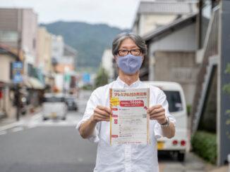 「宇治橋通商店街振興組合」理事長の佐脇至さんの画像