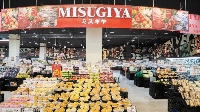 「ホームセンタームサシ京都八幡店」の画像
