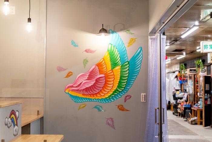 「Food Park(フードパーク)」羽の画像