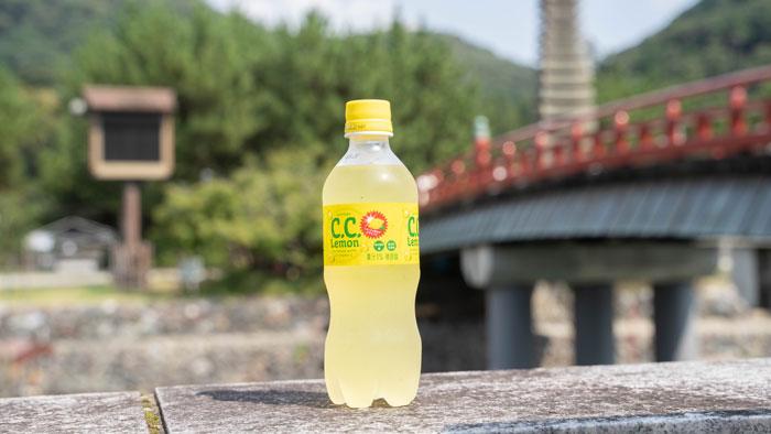 CCレモンの画像