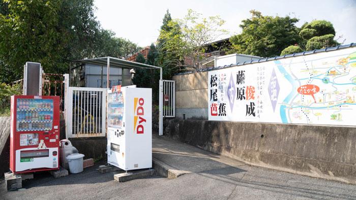 「京都のおうどん屋さん たなか家」外観画像