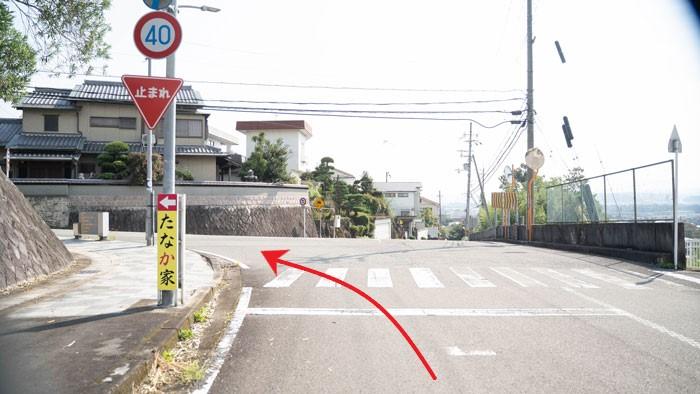 「京都のおうどん屋さん たなか家」行き方画像3
