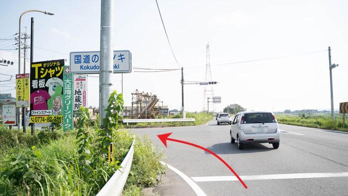 「京都のおうどん屋さん たなか家」行き方画像1