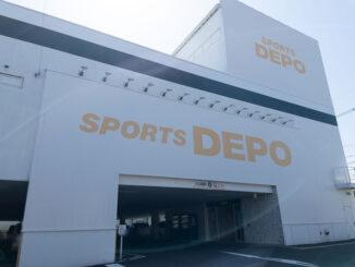 「スポーツデポ 京都南インター店」外観画像