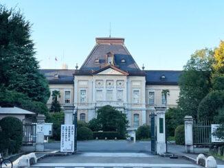 京都府庁の画像