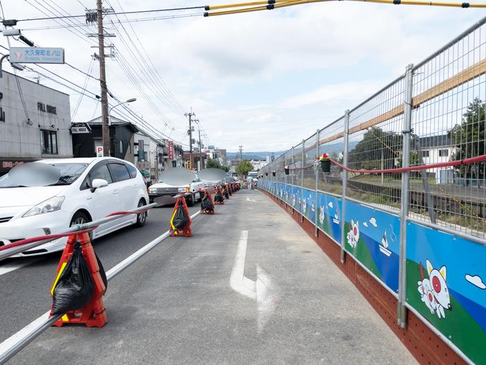 仮歩道の画像2