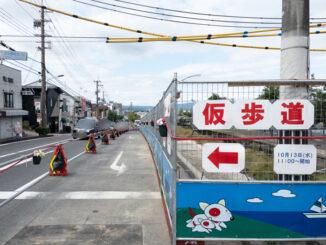 仮歩道の画像