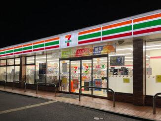 「セブンイレブン 山城大橋東店」外観画像