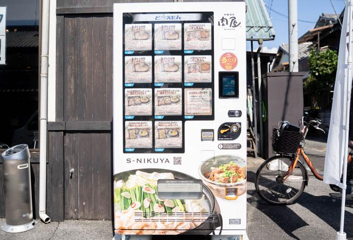 自販機の画像