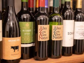 「スクナヒコワイン」の画像