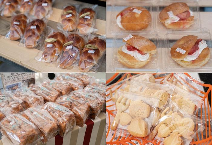 いちごのパンの画像