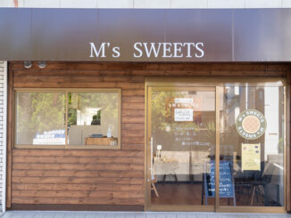 「手作りワッフルのお店 M's SWEETS」外観画像